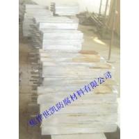 焦作世凯专业铸造镁合金牺牲阳极 各种规格镁阳极