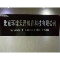 河北省天泽教育主管护师培训教育机构