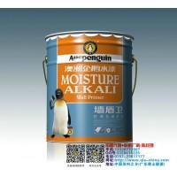 澳洲企鹅墙盾卫防潮抗碱底漆  广东省涂料重点生产企业