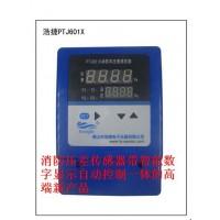 厂家生产正压送风传感器,风压控制器