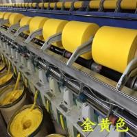 供应19支金黄色花纱 填充棉纱 头巾用纱