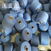 丰瑞19支浅蓝色填充棉纱 再生棉色纱 花纱
