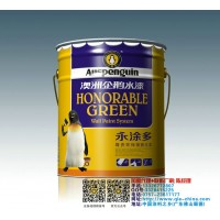 家居装修用什么涂料好?澳洲企鹅永涂多环保尊贵墙面水漆