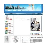 广州三军直销软件|三轨制直销系统|直销双规制