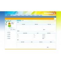 级差制软件|广州直销网站|直销推广网站