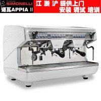 Nuova诺瓦 APPIAI2半自动咖啡机商用意