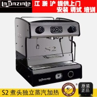 LaSpaziale S2半自动咖啡机单头