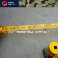 地埋管道警示带价格_上海厂家 电力警示带、