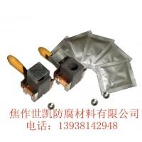 阴极保护电缆线焊接专用铝热焊模焊剂