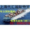 上海到新西兰移民搬家|家具海运|免费上门 提货送货上门