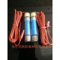 河南便携式硫酸铜参比电极 牺牲阳极检测专用参比电极
