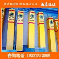 供应玻璃钢警示桩 电缆标志桩 油气警示柱  三角标志桩