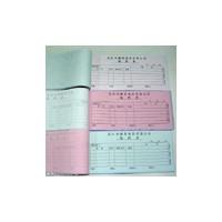 郑州印刷无碳复写联单/打孔联单厂/制作票据本公司