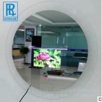 15.6寸智能梳妆魔镜/触摸镜面电视机