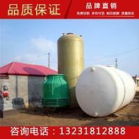 供应玻璃钢运输罐、双氧水储罐、盐酸储罐、玻璃钢储罐