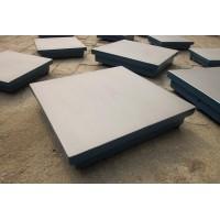 买光洁度高的研磨平板,来兴达机床量具,少有的选择
