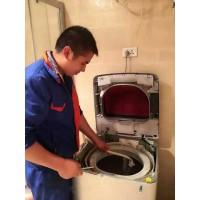 洗衣机内部很脏该如何清洗,专业做洗衣机清洗服务能赚钱吗