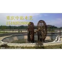 重庆防腐木风车水车大型景观风车荷兰风车田园美丽乡村风车