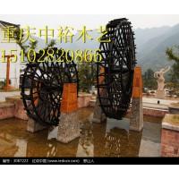 定制重庆防腐木水车景观电动水车水驱动碳化木水车