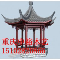 重庆碳化木防腐木休闲凉亭 重庆公园景区防腐木凉亭