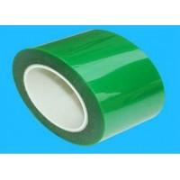 佛山厂家生产印刷胶带 PET胶带 美纹纸胶带现货