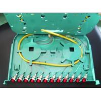 一体化盘 光纤一体化模块 一体化熔接盘 一体化托盘
