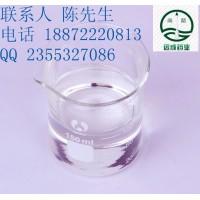十一烯酸   CAS号:112-38-9