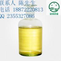 维生素D3油