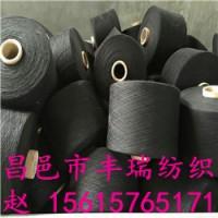 供应19支黑色涤棉纱 再生棉花纱 填充棉纱
