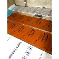 上海碳纤维地暖设计安装