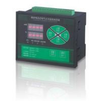数码型电气火灾监控器