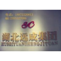 美洛昔康 CAS号: 71125-38-7