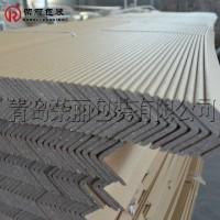 山东纸护角厂家供应寿光家具包装护角条 物流防撞专用