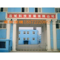 5-氨基水杨酸 现货包邮18872220667