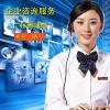 小白注册广州公司一般会遇到什么问题