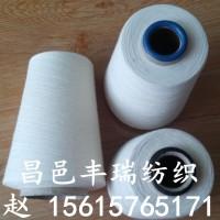 丰瑞供应30支环锭纺涤棉纱CVC80/20针织棉涤纱