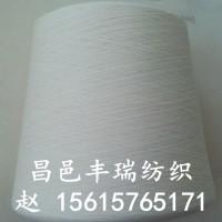 供应40支环锭纺棉涤纱CVC60/40涤棉混纺纱 棉涤纱