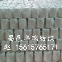 供应32支环锭纺涤棉纱T65/C35大化涤棉纱 涤棉混纺纱