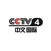 中央4台中国新闻广告投放价格?央视四套广告费用?