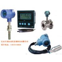 温度传感器,压力传感器,流量计,液位计,ph值,耐腐蚀防爆仪