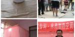 我爱发明张万民 北京电热帐篷厂家 河南郑州张大哥空调帐