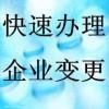 广州企业建账的一般问题会遇到的问题
