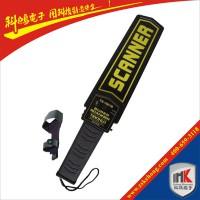 【金属探测器价格】清远高灵敏手持金属探测器