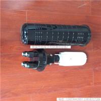 大量供应1进4出帽式光缆接头盒 光纤接线盒