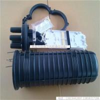 厂家直销1进4出96芯帽式光缆接头盒 光纤接线盒 继续包