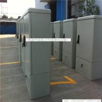 厂家直销光缆交接箱 光纤配线箱 光纤分纤箱 分线盒