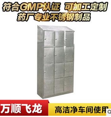 天津不锈钢更衣柜厂家,净化车间不锈钢更衣柜