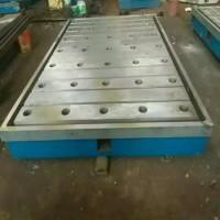 检验平板  检验平台  划线 焊接 装配 测量重型工作台