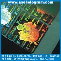 激光标识 版纹烫印标签 刮开标签