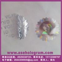 VOID揭开留字标签 电动工具激光标 水龙头激光贴标